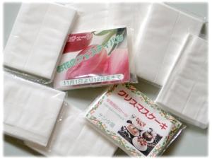 Japanese Tissues